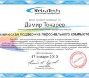 certificates-6