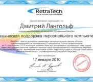 certificates-7