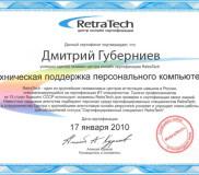 certificates-8