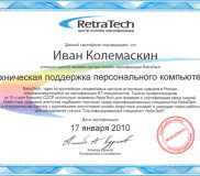 certificates-9