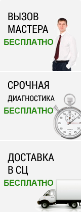 usloviya3x
